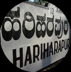 hariharapura